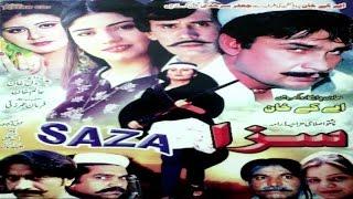 SAZA,Pashto Comedy Telefilm Movie - Aalam Zaib Mujahid,Umar Gul,Ghazal Gul,Pushto Mazahiya