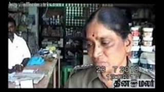 Crying Tamilnadu Police Inspector! www.tamilcnn.com