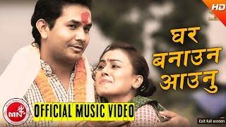 New Nepali Dashain Song |