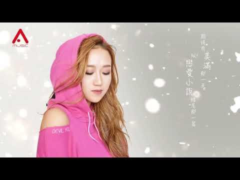 Xxx Mp4 JC 別𠱁我 Official Lyrics Video 3gp Sex