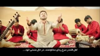 Sami Yusuf Mast Qalandar Music Video for Imam Ali - Farsi Subtitles سامی یوسف مست قلندر امام علی
