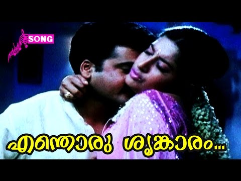 "Xxx Mp4 Malayalam Movie Song From Seetha Romantic Song 'Enthoru Srinkaram "" 3gp Sex"