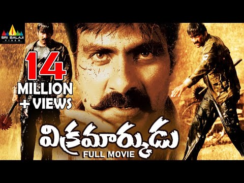 Vikramarkudu Full Movie Ravi Teja Anushka SS Rajamouli Sri Balaji Video