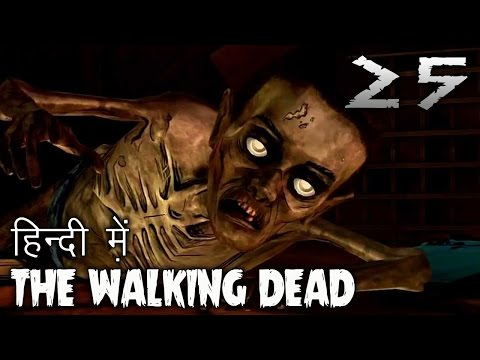 WALKING DEAD || Hindi (हिंदी) Gameplay #25 || Indian Gamer