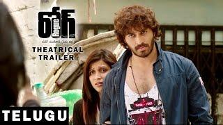Rogue Theatrical Trailer || Puri Jagannadh || Ishan || #Rogue Telugu Trailer