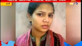 Thane | Lady Theft | Catch In CCTV