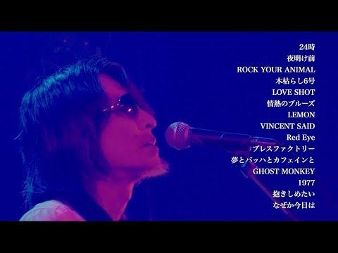 The Birthday LIVE ALBUM「LIVE AT XXXX」ダイジェスト映像
