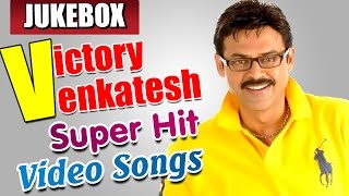Venkatesh Super Hit Back To Back Songs || All Movies Hit Songs