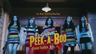 [Thai ver.] Red Velvet 레드벨벳 '피카부 Peek A Boo'   Cover by Jeaniich