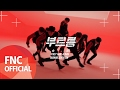 Download Lagu Sf9 - 부르릉roar Music Video