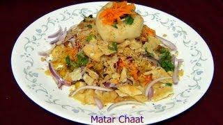 Mattar/Aloo Chaat (Odisha Street Food) Video - PriyasRasoi.com