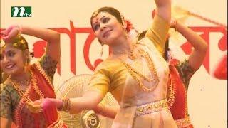 Special concert - Ruchi Boishakhi Utsab | Part 03