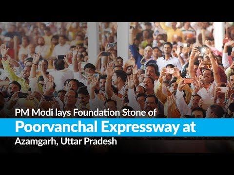 Xxx Mp4 PM Modi Lays Foundation Stone Of Poorvanchal Expressway At Azamgarh Uttar Pradesh 3gp Sex