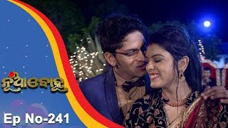Nua Bohu | Full Ep 241 | 23rd Apr 2018 | Odia Serial - TarangTv