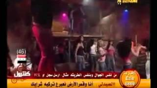 لعبر علي تركيا رقص   غنوة ناااار