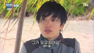 160304 Law of the Jungle in Tonga - Sungjong