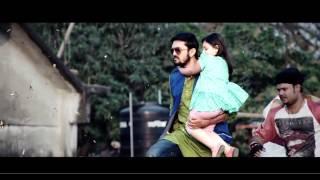 Tarkaata Bangla Movie Official Trailer