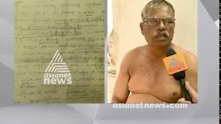 Sreejith Custodial death case: New  reveals