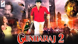 Gundaraaj 2 - (2016) - Dubbed Hindi Movies 2016 Full Movie HD l Ajith, Asin.