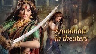 Arundhati - In Theathers