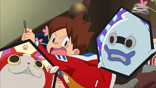 Yo-Kai Watch S2 Ep 17 - Spacetoon   مسلسل يو كاي واتش الجزء الثاني الحلقة 17 - سبيس تون