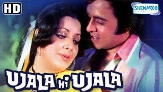 Ujala Hi Ujala {HD} - Ashok Kumar - Vinod Mehra - Yogita Bali - Hindi Full Film - With Eng Subtitles