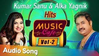 Music Cafe Hits Of Kumar Sanu & Alka Yagnik - Vol-2 - कुमार सानू & अलका याग्निक हिट्स - Hindi Songs