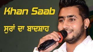 Khan Saab (Suran Da Badshah) Live Perform At Sham 84