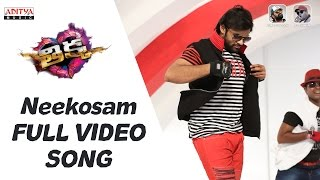 Neekosam Video Song | Thikka Full Video Songs|SaiDharamTej,Larissa,Mannara | RohinReddy,SSThaman
