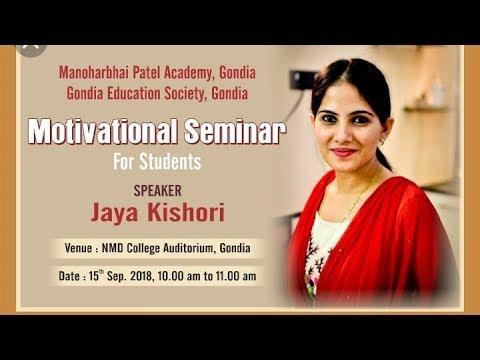 Xxx Mp4 Jaya Kishoriji In NMD College Jaya Sharma 3gp Sex