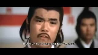 kufu fu movie 天蠶再變
