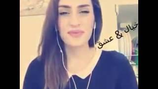 اغنية قلب قلب وين وين مع اجمل صوت و اجمل بنوتة لبنانية نونيتا - Nonitta