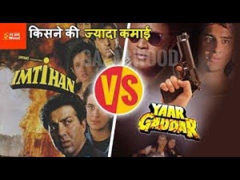Xxx Mp4 Comparison Between Imtihaan And Yaar Gaddar Film Box Office Sunny Deol Saif Ali Khan 3gp Sex