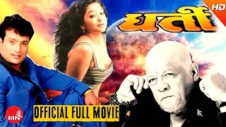 Nepali movie | DHARTI | Shree Krishna Shrestha | Jal shah | Sunil Thapa