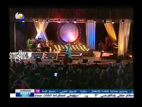 شذى محمد عبدالله الطير المهاجر الحفل الختامي