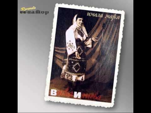 Vaska Ilieva - Izlegol Neven Pejo