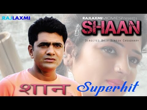Xxx Mp4 शान SHAAN Full Movie Uttar Kumar Sonal Khatri Dinesh Chaudhary 3gp Sex