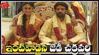 Everyone Must Know About JD Chakravarthy Wife Anukriti | Adult Movie Sridevi Heroine | Gossip Adda
