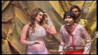 Shahi Faqeer New Pakistani Full Stage Drama 2015