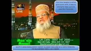 shab e Barat by maulana hafiz Abdul Jalil qadri (bangla sunni waz)