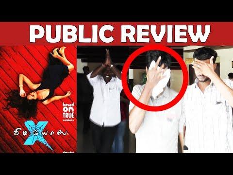 Xxx Mp4 X Videos Tamil Movie Public Review X Videos Review X Vdeos Public Opinion X Videos 3gp Sex