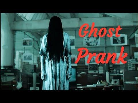 Xxx Mp4 Ghost Prank Video कमजोर दिल वाले न देखें 3gp Sex