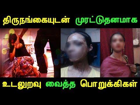 Xxx Mp4 Tamil Kisu Kisu Breaking News Latest Tamil News Today Hot News Today Tamil 17 6 18 3gp Sex