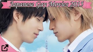Top Japanese Gay Movies 2015 (All The Time)