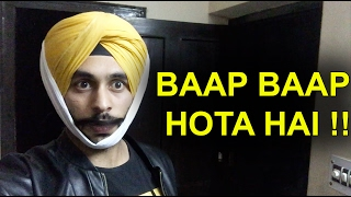 TERA BAAP HUN SALE || Funny Indian Vine || Desi Vine