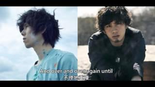 YOJIRO NODA x TAKA-By my side (中英字幕)