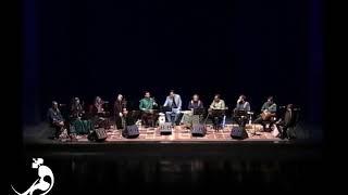 Kamanche & Santour Duet : Navid Dehghan, Alireza Geranfar