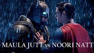 Batman Vs Superman Punjabi Dubbed