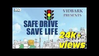 SAFE DRIVE SAVE LIFE  | 2018 | Bengali Shortfilm