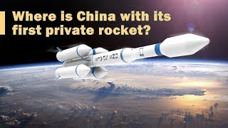 "Live: Where is China with its first private rocket? 中国民间""航天梦""距离首次升空还有多远?"